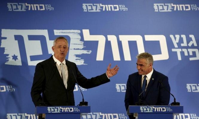 أحزاب اليمين الإسرائيلي تتعهد بعدم الانضمام لحكومة برئاسة غانتس