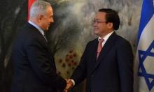 علاقات تجارية بين إسرائيل وفيتنام: سلاح وتوابل وهواتف نقالة