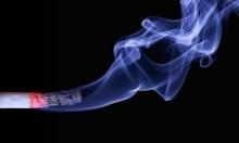 دراسة: التدخين يعطل عملية محاربة الجسد لسرطان الجلد