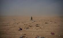 """سورية: استمرار خروج المدنيين من آخر جيب لـ""""داعش"""""""