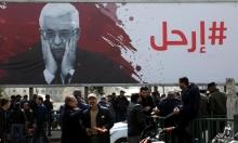 """""""عباس مستعد لتلبية دعوة من بوتين للقاء مسؤول إسرائيلي"""""""