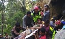 إندونيسيا: عشرات المفقودين في انهيار منجم