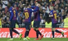 برشلونة يصعق ريال مدريد ويتأهل لنهائي كأس الملك