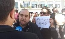 الجزائر: قمع تظاهرة للصحافيين ضد كم الأفواه