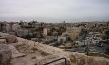 الديون تغرق الأردن المرتهن لصندوق النقد
