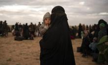 """سورية: مقبرة جماعية يرجح أنها لأيزيديين بمنطقة """"داعش"""""""