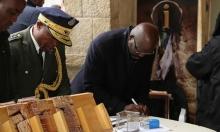 هل تنقل ليبيريا سفارتها في إسرائيل إلى القدس المحتلة؟