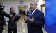 دراسة: أغلبية في إسرائيل تعتبر نتنياهو فاسدا