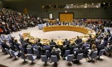 غوايدو يصل إلى البرازيل وجلسة بمجلس الأمن بشأن فنزويلا