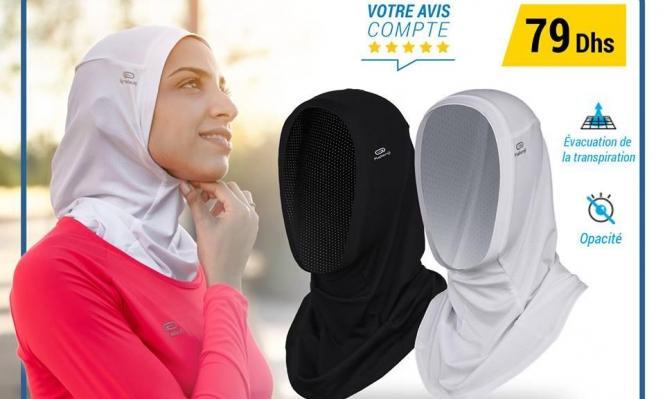 فرنسا: سحب ملابس رياضية للمحجبات بعد غضب عارم