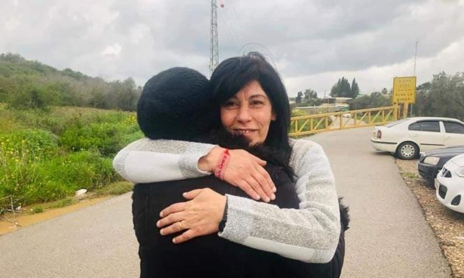 الاحتلال يفرج عن الأسيرة جرار ويواصل الاعتقالات بالضفة