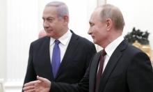 تفاهمات بوتين – نتنياهو:S-300لن تنقل لجيش النظام السوري