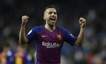 برشلونة يحسم مصير لاعبه ألبا