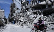 منظمة دولية تؤكد استخدام الأسد للكيماوي في دوما العام الماضي