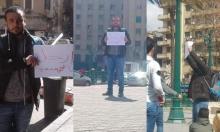 """دعوات #راجعين_التحرير: """"إنتو خلقتو عشان تكونوا أحرار"""""""