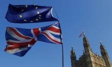 """أوروبا مستعدة لضمانات إضافية لمصادقة بريطانيا على """"بريكست"""""""