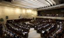 أيّة سيناريوهات لتركيبة الحكومة الإسرائيليّة بعد الانتخابات؟
