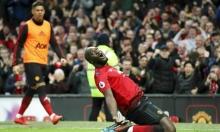 لوكاكو يقود مانشستر يونايتد لفوز مثير