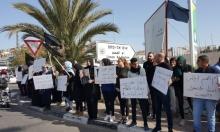وقفة احتجاجية بأم الفحم ضد العنف وجرائم القتل