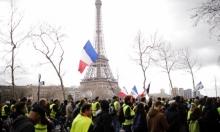 """""""السترات الصفراء"""" تتظاهر في فرنسا وتحشد لمظاهرات ضخمة"""