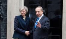 بريطانيا وإسرائيل ما بعد بريكست: الاقتصاد فوق الحريّات