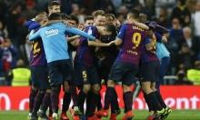 بعد الكأس: برشلونة يُسقط ريال مدريد في الليغا