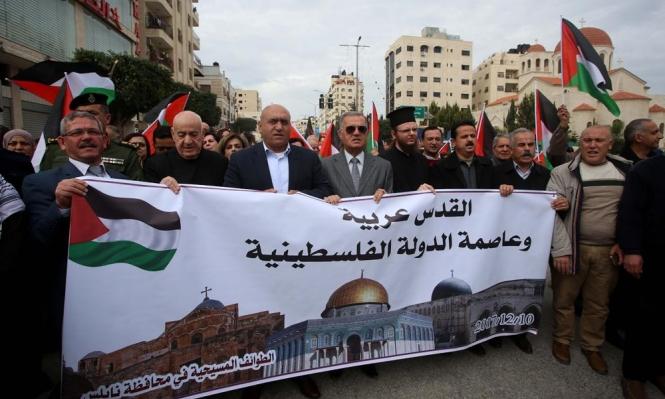 واشنطن تشرع الإثنين بخفض تمثيلها لدى السلطة الفلسطينية