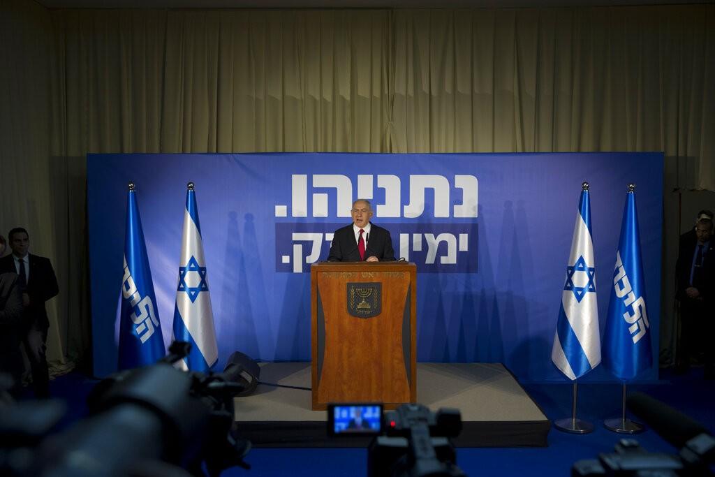 نتنياهو خلال مؤتمره الصحافي الخميس (أ ب)