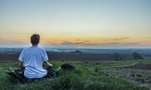 دراسة: ممارسة اليوغا قد تخفض ضغط الدم لدى البالغين