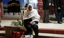 غزة: استئنافُ رحلات العمرة بعد 4 سنوات من الحظر المصري
