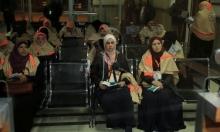 نساء غزيّات في معبر رفح في طريقهن لأداء مناسك العمرة بعد حظر مصري دام 4 سنوات
