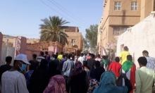 السودان: مظاهرات رافضة لقانون الطوارئ تطالب باستقلال القضاء