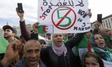 الجزائر: بوتفليقة يتقدم رسميًا بطلب ترشحه لانتخابات الرئاسة