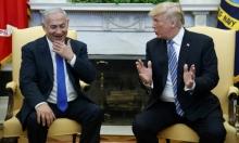 """""""أمنيون إسرائيليون عرقلوا اعتراف واشنطن بـ'السيادة الإسرائيلية' على الجولان"""""""