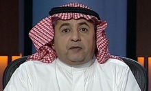 """السعودية تُوقف برنامج """"داود الشريان""""... هل يُحرج السلطات؟"""