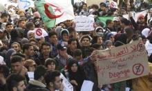 بوتفليقة يشرع بإجراءات الترشح والمعارضة تدعو للتظاهر