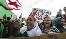 انتخاباتُ الجزائر بين تعهُّدات بوتفليقة والرموز الجديدة للمُعارَضة