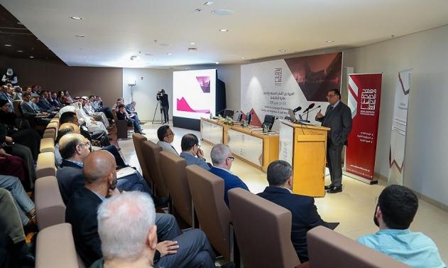 """معهد الدوحة يفتتح أعمال ندوة """"العربية بين اكتساب المعرفة وإنتاجها: مقاربة استشرافية"""""""