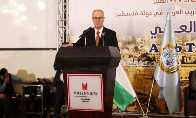 السلطة الفلسطينية تصرف رواتب عائلات الشهداء والأسرى