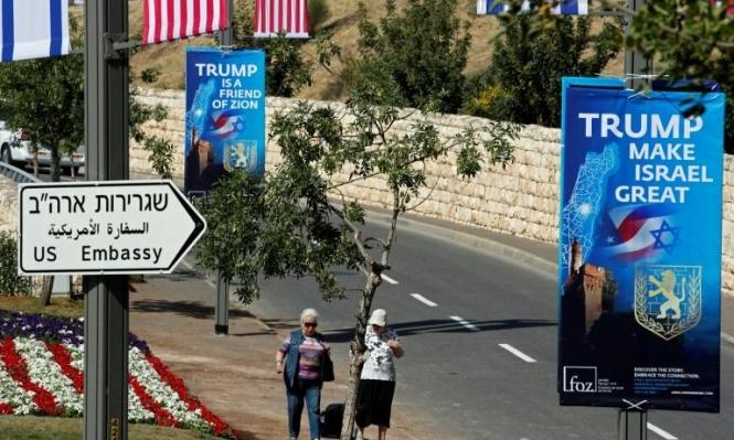 دمج القنصلية الأميركية لشؤون الفلسطينيين بالسفارة في القدس الإثنين