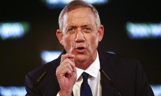 استطلاع: غانتس لن يشكل حكومة بدون اليمين
