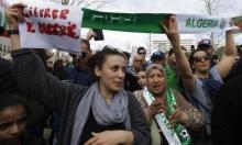 الجزائر: 15 مرشحا رئاسيا والشارع يغلي ضد ترشيح بوتفليقة