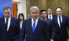 الاصطفاف الحزبي لانتخابات الكنيست ومستقبل نتنياهو