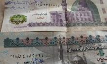 """""""اطّمن أنت مش لوحدك"""": لِمَ خافت السلطات المصريّة من العملات الورقية؟"""