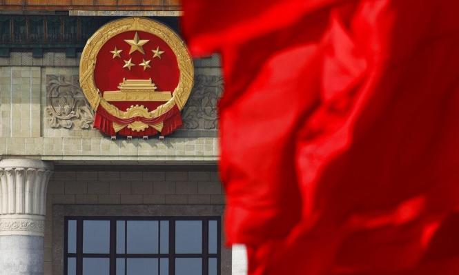 البرلمان الصيني قد يخفف القيود على الشركات الأجنبية