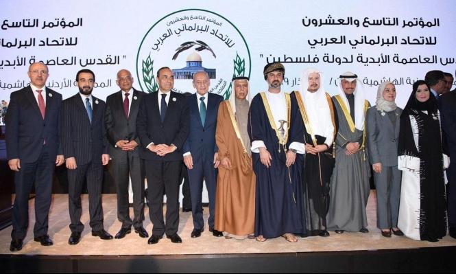 السعودية تعارض توصية البرلمان العربي بوقف التطبيع مع إسرائيل