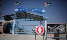 غزة: وفد أمني مصري يبحث التهدئة والمصالحة والحصار