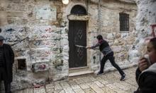 مستوطنون يستولون على منزل بالبلدة القديمة في القدس