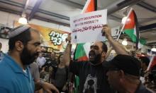 """الأمم المتحدة تؤجل نشر """"القائمة السوداء"""" للشركات العاملة بالمستوطنات"""