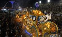 جانب من مهرجان ريو دي جينيرو في البرازيل